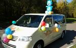 Такси для детей с родителями